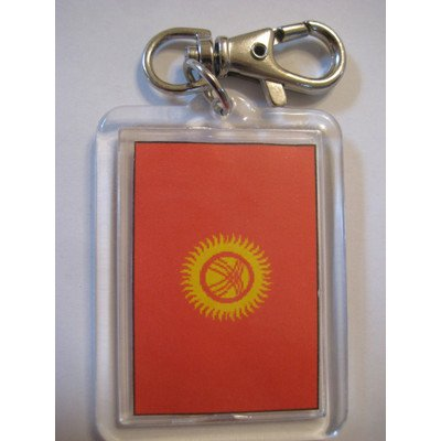 Kyrgyzstan Keychain National Flag Keyring