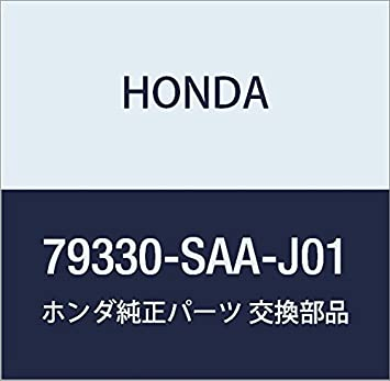 Amazon.com: Genuine Honda 79330-saa-j01 Blower Resistencia ...