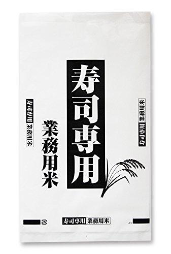 米袋 ポリ乳白 マイクロドット 業務用 寿司専用 10kg 1ケース(500枚入) PD-1330 B078T9X2PR 1ケース(500枚入) 10kg用米袋