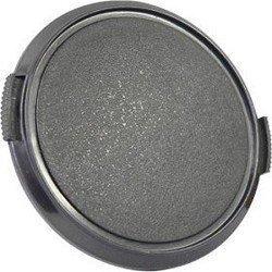 quantaray lens cap - 2