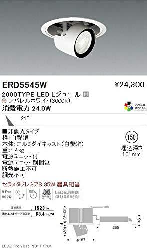 ENDO LEDリプレイスユニバーサルダウンライト 電球色3000K Ra95 埋込穴φ150mm 非調光 セラメタプレミアS35W相当 中角 ERD5545W(ランプ付) B07HQ7QSS1