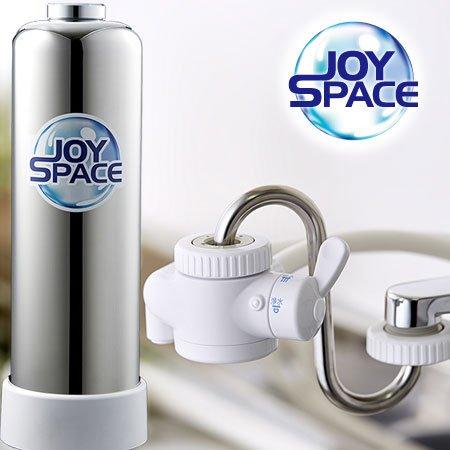 蛇口がジャマにならない浄水器 JOYSPACE(ジョイスペース) B01MRD8UFH