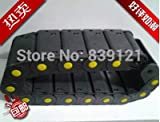 Ochoos Close Type 35x75 mm Cable Drag Chain Wire Carrier with end connectors Plastic towline for CNC Router Machine Tools 1000mm