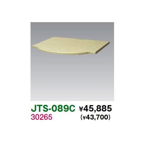 JTS-089C ジョイントテーブル B007CPQMWQ