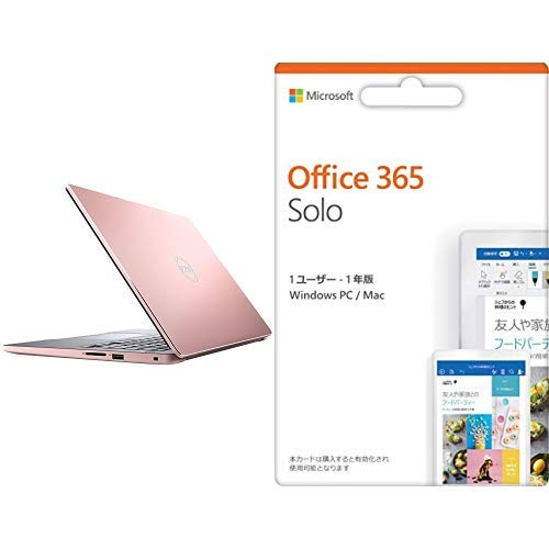 Dell ノートパソコン Inspiron 14 7472 Core i5 ピンク グラボ搭載/Windows10/14インチFHD/8GB/128GB SSD+1TB HDD+ Office 365 Solo セット   B07R9BMTRM