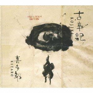 Kitaro - Kojiki Special Collection CD & DVD (CD+DVD) [Japan CD] YZDI-10054