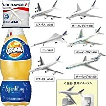 Air France AIRFRANCE miniature airplane collection set of 6 kinds of full complete set for sale.