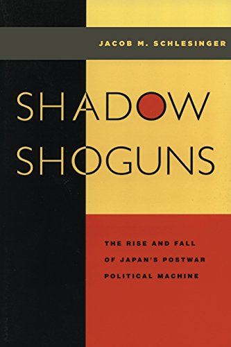 Shadow Shoguns: The Rise and Fall of Japan