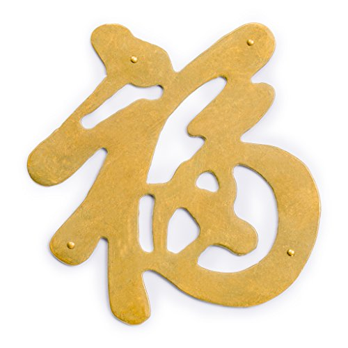 Brass Figural - CBH Chinese Character for Good Fortune
