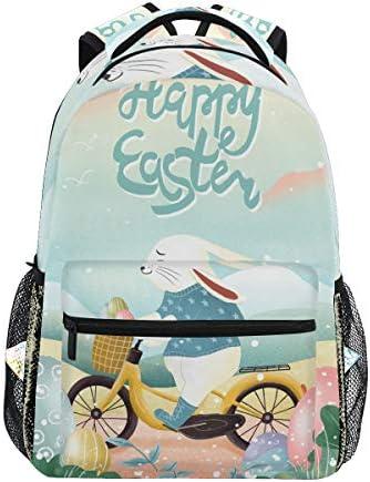 ウサギファニーバイクカジュアルバッグ リュック リュック ショルダーバッグ 流行 おしゃれ 人気 ラップトップバッグ こども 通勤 通学
