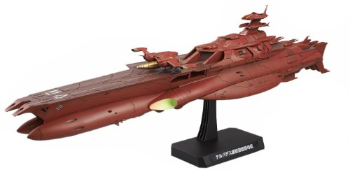 Bandai Hobby Gervades Ship Model Kit (1/1000 Scale)