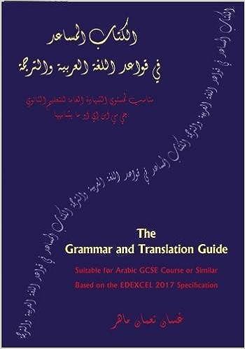edexcel gcse arabic past papers
