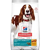 Hill's Science Diet Adult Healthy Mobility™ Chicken Meal, Brown Rice & Barley Recipe Dry Dog Food for joint health, 30 lb Bag