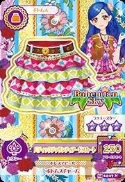 Aikatsu 2014 new 4 series / AK1404-27 / batik drawing tiered skirt N