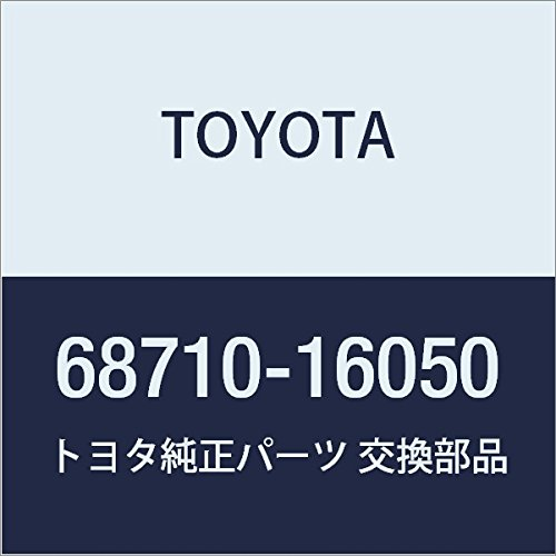 Toyota 68710-16050 Door Hinge Assembly