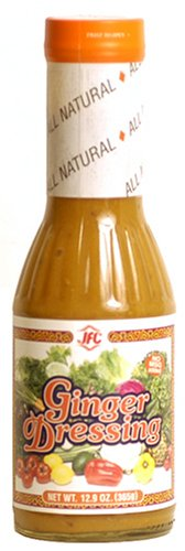 Ginger Salad Dressing - 7