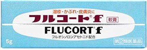 【指定第2類医薬品】フルコートf 5g