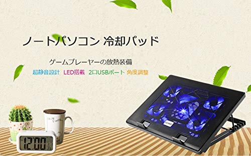 E.I.H. Notebook Cooling Pad LESHP S500 5 Big Fan 2 USB Laptop Cooler Cooling Pad Base LED Notebook Cooler Computer Fan Stand for Laptop PC Video 12-17'' by E.I.H. (Image #3)