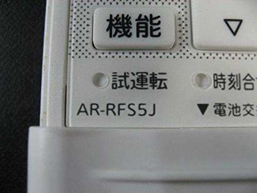 エアコンリモコン AR-RFS5J