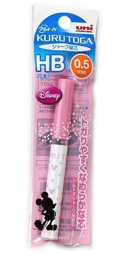 Uni Mechanical Pencil Lead, 0.5mm for Kuru Toga, HB, White Disney Case (U05253DSHB.1)
