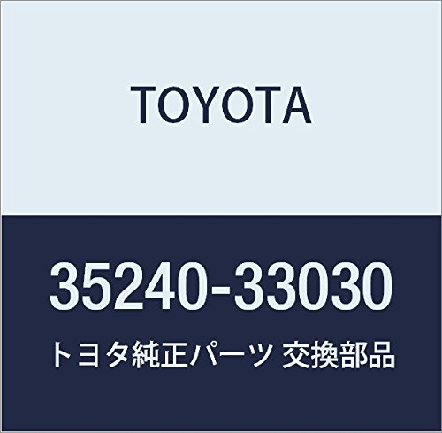 TOYOTA 35240-33030 U150E/151E/U240E: Lock-Up-Brown Connector (2000-On) by TOYOTA (Image #1)