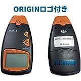 [Origin] デジタル木材水分計 木材の湿度測定に 操作簡単 4ピンタイプ キャリングケース付き MD814