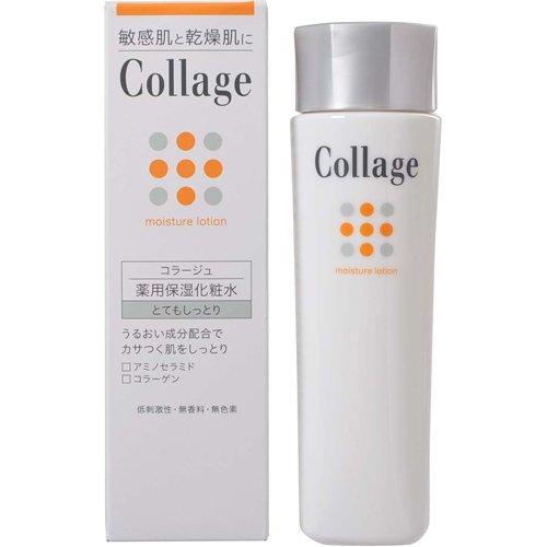 コラージュ 薬用保湿化粧水 とてもしっとり 120mL 【医薬部外品】