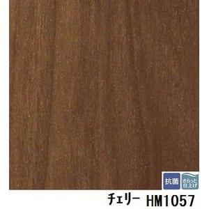 サンゲツ 住宅用クッションフロア チェリー 板巾 約11.4cm 品番HM-1057 サイズ 182cm巾×10m B07PGDWRB7