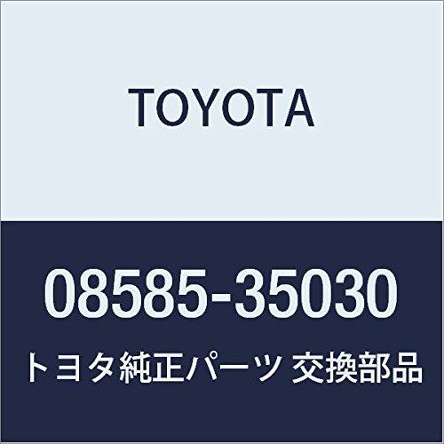 TOYOTA (トヨタ) 純正部品アクセサリー オートアラーム(ベースキット非多重) ハイラックス サーフ 品番08585-35030 B01LY6T4UR