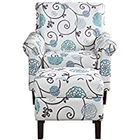 NHI Express 92012-16 Sara Armchair with Ottoman, Multi