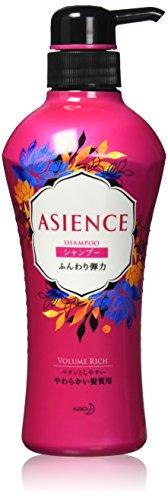 KAO Asience Smooth Type Shampoo Pump