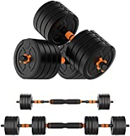 F4SPEED 88Lbs/40KG Adjustable Dumbbells Set, Free Weights Dumbbells Set with Connecting Rod Barbell Weight Set