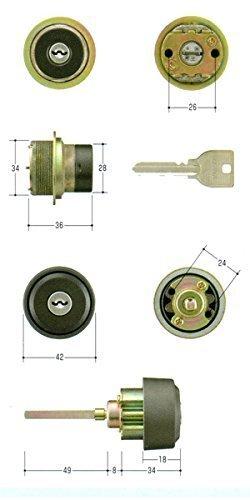 2個同一セット新日軽ドア MIWA PHM + TESP(LIX型) U9シリンダー キー3本付属 玄関 鍵 交換 取替え SMCY-455 B01I2GU0JE