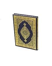 Holy Quran Al Madina Munawrah size (29x19) Paper cover