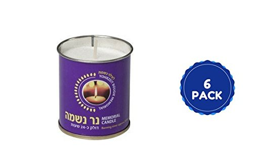 DS Memorial Candles Burns Up To 26 Hours Yom Kippur Yurtzeit Paraffin Candle 6 Pack