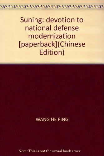 suning-devotion-to-national-defense-modernization-paperbackchinese-edition