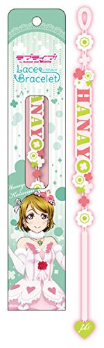 Love Live! The School Idol Movie HANAYO Lace bracelet