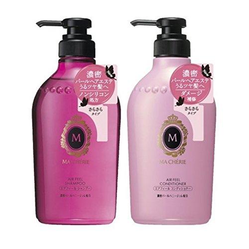 Ma Cherie Masheri Air Feel Shampoo (450ml) and Conditioner (450g) pump set