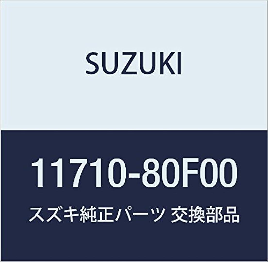 興味うめき約束するSUZUKI (スズキ) 純正部品 ホース PCV ジムニー 品番11193-81AA0