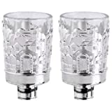 1 X Silver Plated Jerusalem Designed <br>Neronim Votive Candle Holders with Glass by Karshi