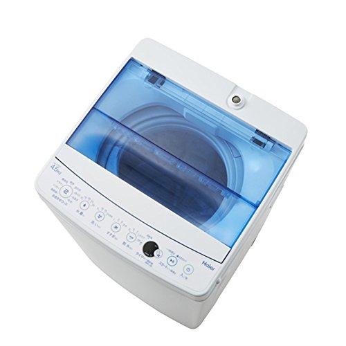 値段が激安 Haierハイアール 4.5kg 全自動洗濯機 JW-C45CK(W) ホワイト ホワイト 4.5kg JW-C45CK(W) B07FCZFSGZ, belle belle:dd6f83e3 --- efichas.com.br