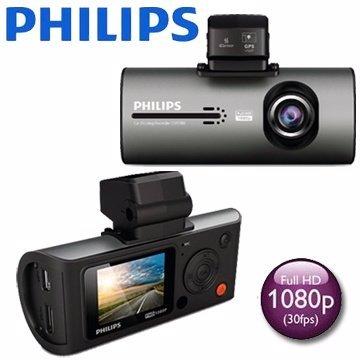 Philips Driving Recorder CVR700 G sensor