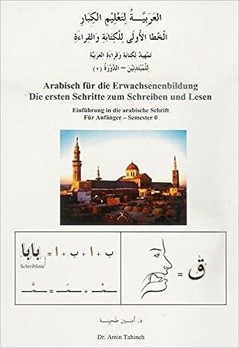 Arabisch Fur Die Erwachsenenbildung Arabisch Fur Die