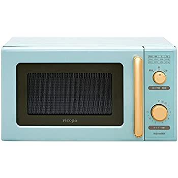 Amazon.com: COSTWAY Retro Countertop Microwave Oven, 0.7Cu ...