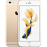 Apple iPhone 6S, 32 GB, Altın (Apple Türkiye Garantili)