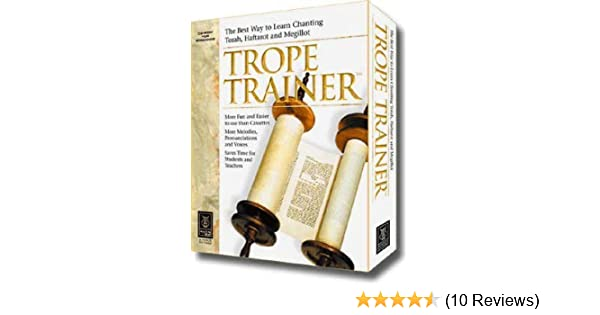 Trope Trainer Deluxe (Latest Version) - World's Best Jewish Prayer Program!  Good for Mac/Windows