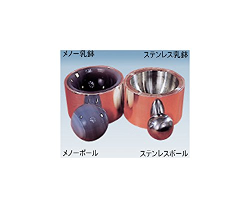 フリッチュ5-5600-19電磁ふるい振とう機ステンレス乳鉢 B07BD2PRH5
