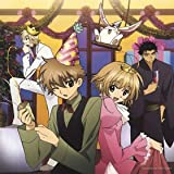 Tsubasa: RESERVoir CHRoNiCLE OST Best Vocal Collection