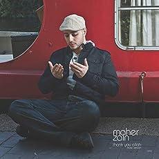 MUSIC MP3 TÉLÉCHARGER ABOU KHATER