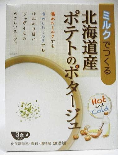 ポテト ポタージュ 4箱セットx3食分(豆乳・ミルクで作る)